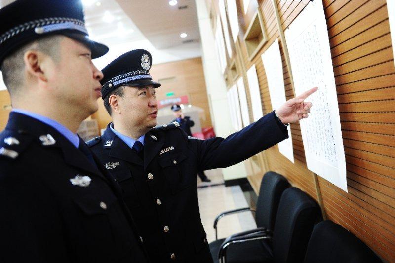 张成生手书宪法作品展在哈尔滨举办首展