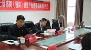 全球两百家高校将参加中国洛阳创博会